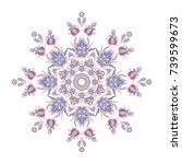 ornamental vector rosette ... | Shutterstock .eps vector #739599673