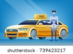 human cyborg standing near the... | Shutterstock .eps vector #739623217