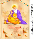 illustration of happy gurpurab  ... | Shutterstock .eps vector #739638013