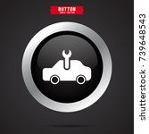 car service icon | Shutterstock .eps vector #739648543