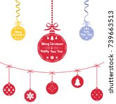 colored christmas ball.... | Shutterstock .eps vector #739663513