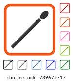 match icon. flat grey iconic...