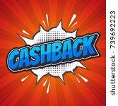 cashback. poster comic speech... | Shutterstock .eps vector #739692223