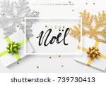 christmas background with gifts ... | Shutterstock .eps vector #739730413