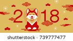 happy new year  2018  chinese... | Shutterstock .eps vector #739777477
