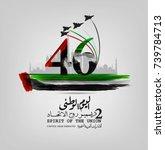 united arab emirates national...   Shutterstock .eps vector #739784713