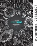 asian food menu design template.... | Shutterstock .eps vector #739833877