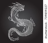 chinese dragon  hand drawn... | Shutterstock .eps vector #739859227