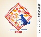 Chinese 2018 New Year Creative...