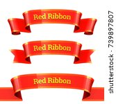 ribbons set. realistic red... | Shutterstock .eps vector #739897807