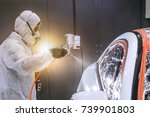 car wash and coating business...   Shutterstock . vector #739901803
