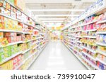 Small photo of Abstract blurred supermarket aisle with colorful shelves and unrecognizable customers as background