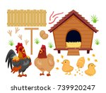 illustration of a chicken coop... | Shutterstock .eps vector #739920247