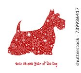 dog red silhouette with... | Shutterstock .eps vector #739936417