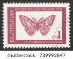 "Small photo of MOSCOW, RUSSIA - CIRCA OCTOBER, 2017: a post stamp printed in BULGARIA shows Autum Emperor Moth (Perisomena coecigena), the series ""The insects"", circa 1968"