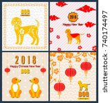 collection banners with chinese ...   Shutterstock . vector #740174497