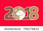 happy new year 2018 card with... | Shutterstock . vector #740176813