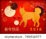 chinese new year 2018. zodiac... | Shutterstock .eps vector #740526577