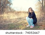 portrait of young woman sitting ... | Shutterstock . vector #74052667