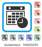 time table icon. flat gray...