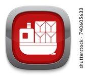 cargo ships icon   Shutterstock .eps vector #740605633