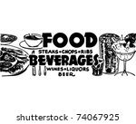 food beverages   retro ad art...