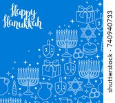happy hanukkah celebration card ... | Shutterstock .eps vector #740940733