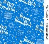 happy hanukkah celebration... | Shutterstock .eps vector #740940757
