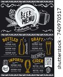 beer drink menu for restaurant... | Shutterstock .eps vector #740970517