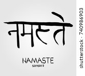Sanskrit Calligraphy Font...