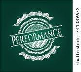 performance on chalkboard | Shutterstock .eps vector #741039673
