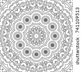 coloring page for adults. a... | Shutterstock .eps vector #741109513