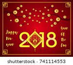 happy  chinese new year  2018... | Shutterstock .eps vector #741114553
