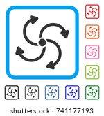 fan rotation icon. flat grey...   Shutterstock .eps vector #741177193