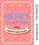 christmas card in retro style.... | Shutterstock .eps vector #741190423