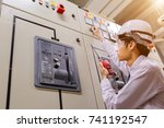 control room engineer. power... | Shutterstock . vector #741192547