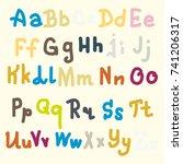 hand drawn alphabet. brush... | Shutterstock . vector #741206317