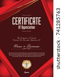 certificate or diploma template   Shutterstock .eps vector #741285763