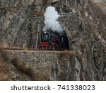 old steam locomotive in the... | Shutterstock . vector #741338023
