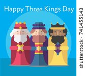 three kings day  7 days after... | Shutterstock .eps vector #741455143