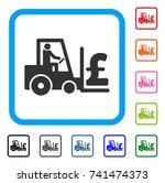 pound money warehouse icon....