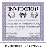 violet retro invitation. good... | Shutterstock .eps vector #741495073