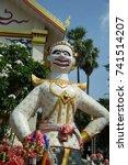 Small photo of Giant ,Thai Giant,Giant in the Temple,Wat Yot Lamthan ,Sakon Nakhon,Thailand.