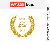 best award gold award laurel