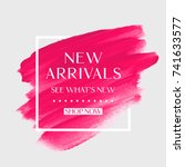 new arrivals sale text over art ... | Shutterstock .eps vector #741633577