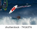 professional big wave surfing... | Shutterstock . vector #7416376