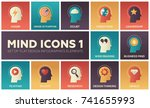 mind icons   modern set of flat ... | Shutterstock .eps vector #741655993