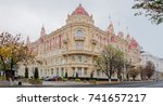 rostov on don russia   october... | Shutterstock . vector #741657217