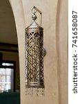 floor lamp  decorative torchere ... | Shutterstock . vector #741658087