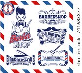 barber sticker and label | Shutterstock .eps vector #741683377